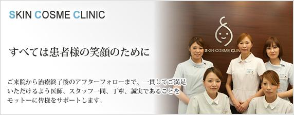 /脱毛口コミランキングラボin川崎.com